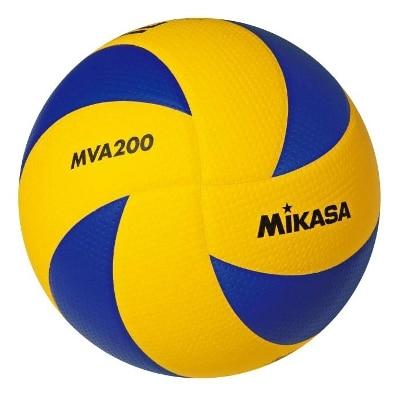 Mikasa MVA 200 volley-ball